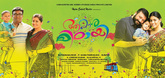 Akasha Mittayi - Poster