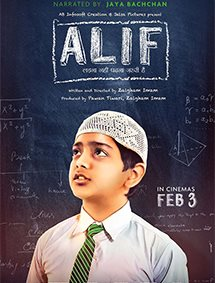 Alif Movie Pictures
