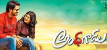 Andhagadu Censor Report