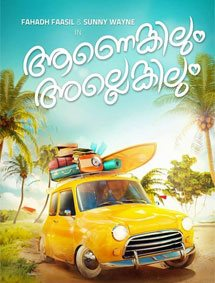 Anenkilum Allenkilum Movie Pictures