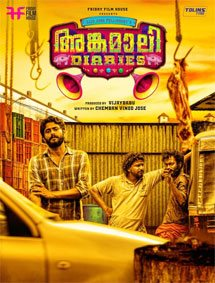 Angamaly Diaries Movie Pictures