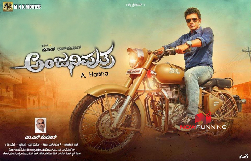 Anjaniputhra Appu Barthavne - Anjaniputra Kannada Movie Songs Lyrics