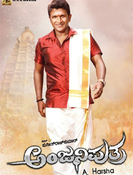 AnjaniPutra Movie Pictures