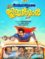 Ankarajyathe Jimmanmar Review