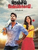 Nenjil Thunivirundhal Movie Pictures