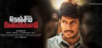 Suseenthiran's film title is changed