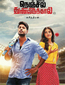 Nenjil Thunivirundhal Review