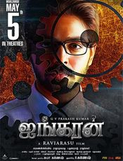 Ayngaran Movie Pictures