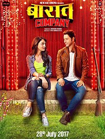 All about Baaraat Company