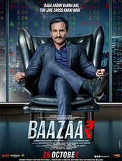 Baazaar Movie Pictures