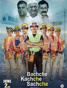 Bachche Kachche Sachche Movie Pictures