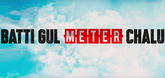 First Look - Batti Gul Meter C...