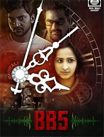 Bb5 Movie Pictures