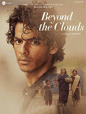 All about Beyond The Clouds
