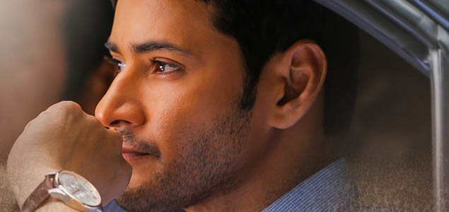 Bharat Ane Nenu Teaser as The Vision of Bharat