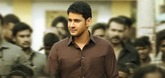 Bharat Ane Nenu First Day Collections