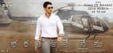 Bharat Ane Nenu Rocks in Overseas