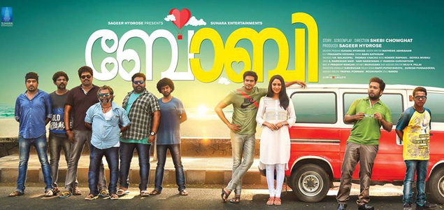 Bobby - First Look Poster