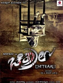 Chitraali Movie Pictures