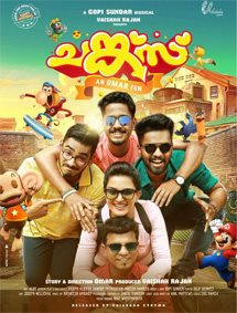 Chunkzz Movie Pictures