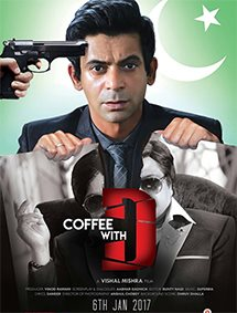Coffee With D Movie Pictures