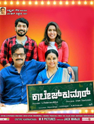 College Kumar Movie Pictures