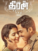 All about Theeran Adhikaram Ondru
