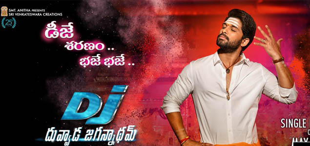 DJ First Weekend Collections