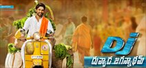 Superb Response for DJ First Look