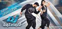 Duvvada Jagannadham DJ First Weekend Collections