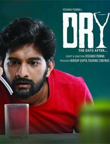 Dry Movie Pictures