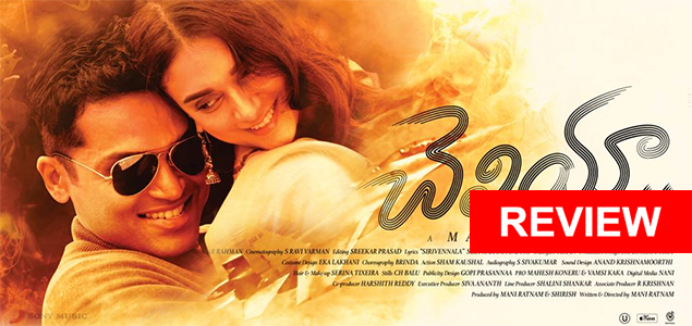Cheliya - Review