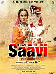 Ek Anokhi Dulhan Saavi Movie Pictures