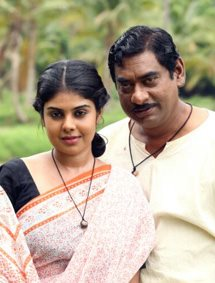 Ennum Movie Pictures