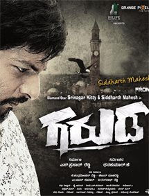 Garuda Movie Pictures
