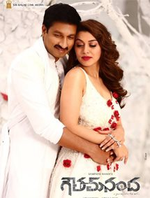 Goutham Nanda Movie Pictures