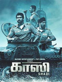 Ghazi Movie Pictures