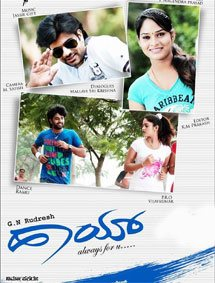 Hai Movie Pictures