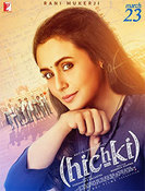 All about Hichki