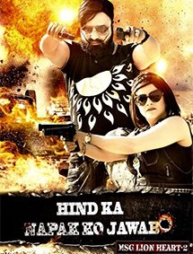 Hind Ka NaPak Ko Jawab Movie Pictures