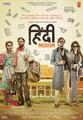 Hindi Medium Picture