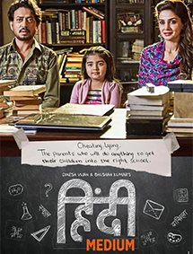 All about Hindi Medium