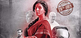 Indu Sarkar Video