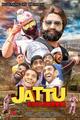 Jattu Engineer Picture