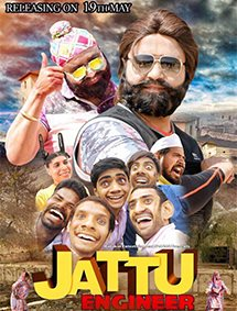 Jattu Engineer Movie Pictures