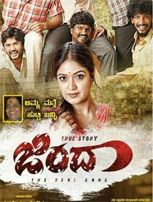 Jindaa Movie Pictures