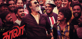 Kaala to release on June 7th