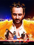 All about Kaalakaandi