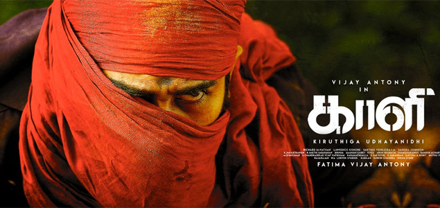 Vijay Antony in 'Kaali' - New Poster