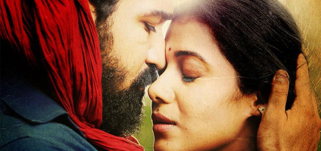 'Kaali' crosses the finishing line at a monstrous pace!!!